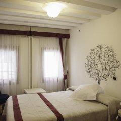 Отель Antigo Trovatore 3* Стандартный номер фото 2