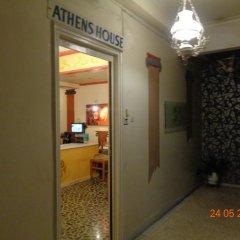 Отель Athens House Греция, Афины - отзывы, цены и фото номеров - забронировать отель Athens House онлайн интерьер отеля фото 3