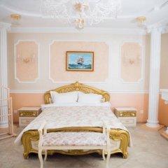 Гостиница Империал Стандартный номер разные типы кроватей фото 27