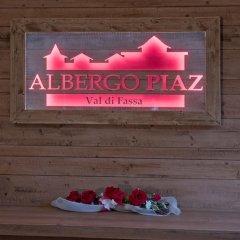 GH Hotel Piaz Долина Валь-ди-Фасса развлечения