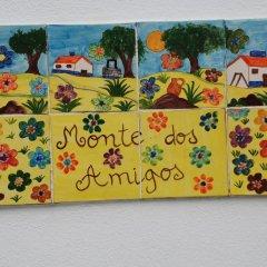 Отель Casa Monte dos Amigos детские мероприятия