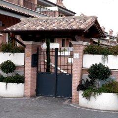 Отель Domus Anagnina парковка