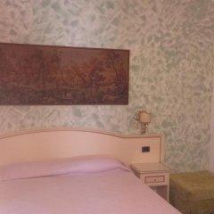 Отель Casa Emilia Италия, Милан - отзывы, цены и фото номеров - забронировать отель Casa Emilia онлайн комната для гостей фото 3