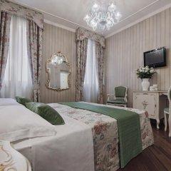 Отель Antica Locanda al Gambero 3* Номер категории Эконом с различными типами кроватей фото 5