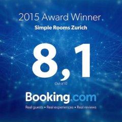 Отель Simple Rooms Zurich с домашними животными