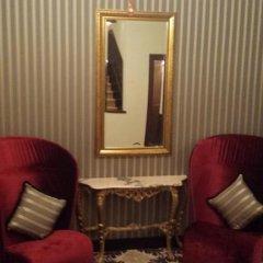 Отель Amadeus Италия, Венеция - 7 отзывов об отеле, цены и фото номеров - забронировать отель Amadeus онлайн развлечения