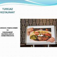 Turkuaz Hotel Стандартный номер фото 22