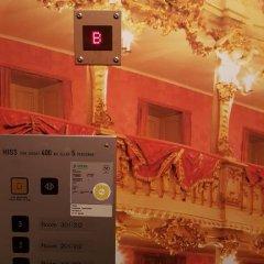 Отель Teaterhotellet Швеция, Мальме - 1 отзыв об отеле, цены и фото номеров - забронировать отель Teaterhotellet онлайн развлечения