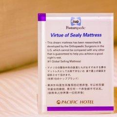 Pacific Hotel 4* Люкс с различными типами кроватей