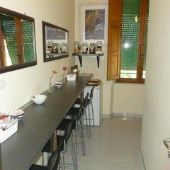 Отель Home 79 Relais Рим питание фото 3