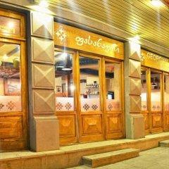 Hotel Zaira питание фото 2