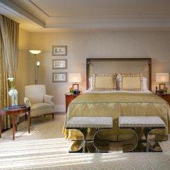 Breidenbacher Hof, a Capella Hotel 5* Представительский люкс с разными типами кроватей фото 5