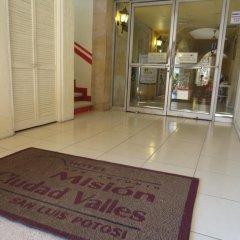 Отель Mision Ciudad Valles Мексика, Сьюдад-Вальес - отзывы, цены и фото номеров - забронировать отель Mision Ciudad Valles онлайн интерьер отеля