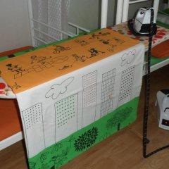 Hostel Vnukovsky детские мероприятия фото 2