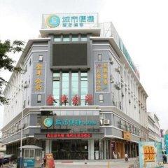 Отель City Comfort Inn Guangzhou Railway Station Sanyuanli Metro Station банкомат
