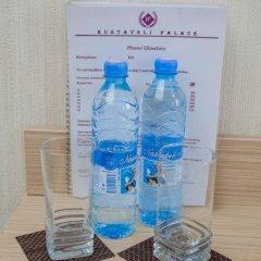 Отель Rustaveli Palace Номер категории Эконом с различными типами кроватей фото 25