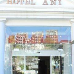 Отель Ani Албания, Дуррес - отзывы, цены и фото номеров - забронировать отель Ani онлайн развлечения