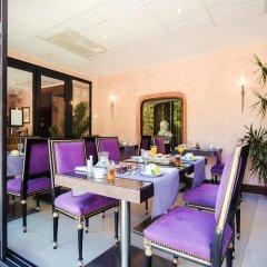 Отель Au Logis des Remparts Франция, Сент-Эмильон - отзывы, цены и фото номеров - забронировать отель Au Logis des Remparts онлайн питание
