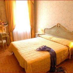 Hotel Canal & Walter 3* Стандартный номер с двуспальной кроватью фото 3