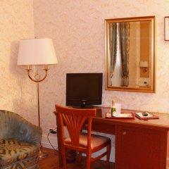 Hotel Gallia 4* Стандартный номер с двуспальной кроватью фото 5