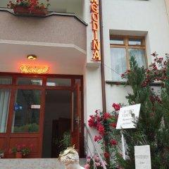 Отель Yagodina Family Hotel Болгария, Чепеларе - отзывы, цены и фото номеров - забронировать отель Yagodina Family Hotel онлайн питание фото 3