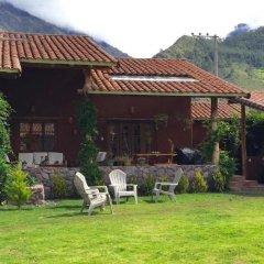 Отель Cusco, Valle Sagrado, Huaran