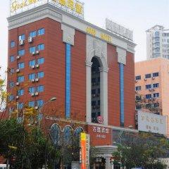 Gude Hotel - Hongdu Avenue Branch парковка