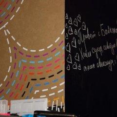Гостиница Хостел HD Hostel Ижевск в Ижевске 13 отзывов об отеле, цены и фото номеров - забронировать гостиницу Хостел HD Hostel Ижевск онлайн гостиничный бар фото 2