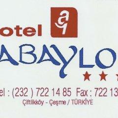 Babaylon Hotel Турция, Чешме - отзывы, цены и фото номеров - забронировать отель Babaylon Hotel онлайн с домашними животными
