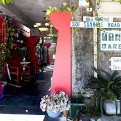 Отель Phuket Paradiso Hotel Таиланд, Бухта Чалонг - отзывы, цены и фото номеров - забронировать отель Phuket Paradiso Hotel онлайн фото 6