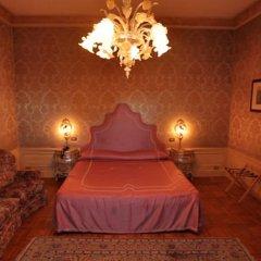 Отель Park Villa Giustinian Мирано спа фото 2