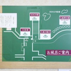 Hotel Ohruri Nasu Shiobara Насусиобара городской автобус