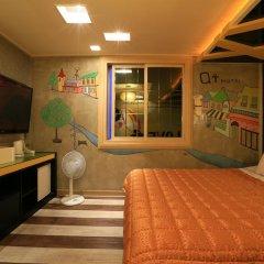 Haeundae Grimm Hotel 2* Номер Делюкс с различными типами кроватей фото 15