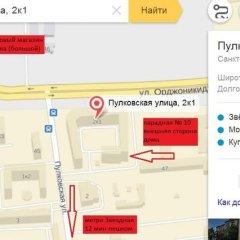 Гостиница Family Apartment on Pulkovskaya в Санкт-Петербурге отзывы, цены и фото номеров - забронировать гостиницу Family Apartment on Pulkovskaya онлайн Санкт-Петербург городской автобус