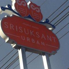 Отель Srisuksant Urban фото 9