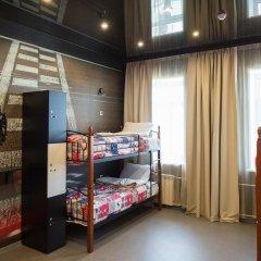 Hostel Racing Paradise Кровать в общем номере с двухъярусной кроватью фото 30