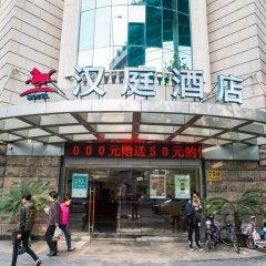 Отель Hanting Express Shanghai Hongqiao Zhongshan West Road спортивное сооружение