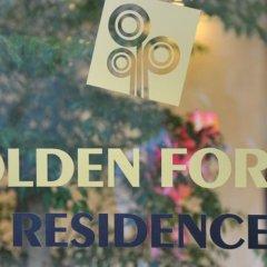 Отель Golden Forest Residence Южная Корея, Сеул - отзывы, цены и фото номеров - забронировать отель Golden Forest Residence онлайн спортивное сооружение