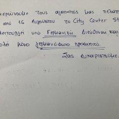Отель City Center Studio Греция, Родос - отзывы, цены и фото номеров - забронировать отель City Center Studio онлайн парковка