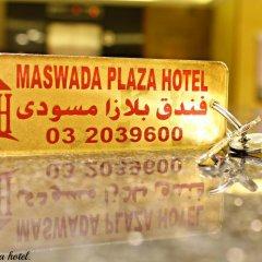 Maswada Plaza Hotel гостиничный бар