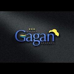 Hotel Gagan Regency развлечения