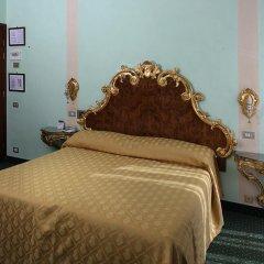 Hotel Marconi 3* Стандартный номер