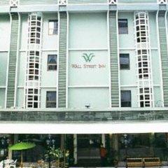 Отель Wall Street Inn Бангкок