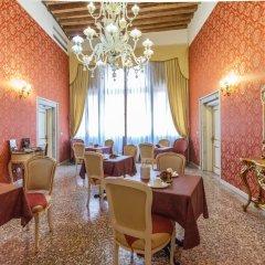 Отель Locanda Barbarigo гостиничный бар