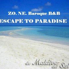 Отель ZO.NE. Baroque B&B Лечче пляж