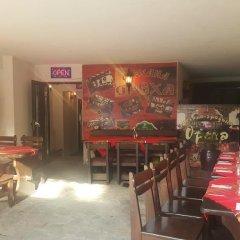 Отель Family House Oreha гостиничный бар