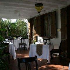 Le Jardin de Beau Vallon, Mauritius Island, Mauritius | ZenHotels