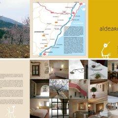Aldea Roqueta Hotel Rural интерьер отеля