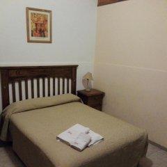 Apart Hotel Cavis Сан-Рафаэль комната для гостей фото 3