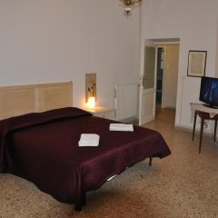 Отель Aurora Home 4* Стандартный номер фото 5